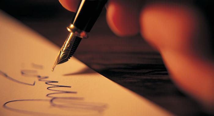 Συγγραφείς - Anima Εκδοτική